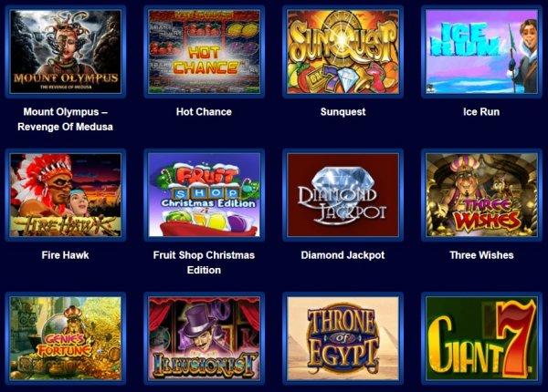 Вулкан Ставка казино онлайн