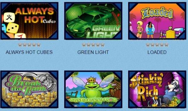 Играть онлайн в слоты игровые
