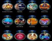 Игровые автоматы Вулкан играть