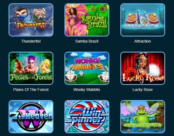 Игровые автоматы лицензионные Вулкан