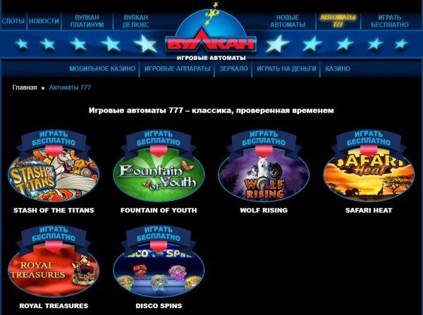 Игровые автоматы лучший сайт