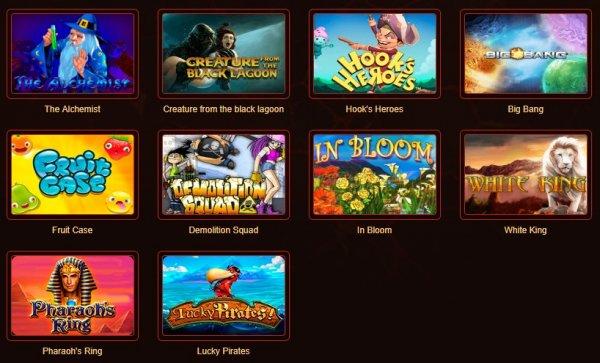 Автоматы игровые на реальные деньги Вулкан
