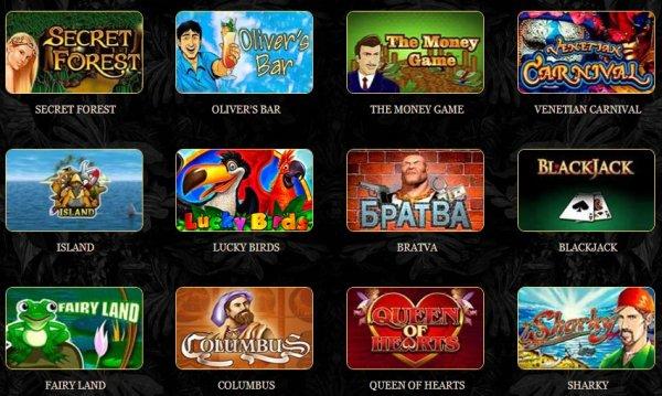 Отзывы о казино Эльдорадо