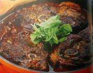 рецепт Запеченная баранина в духовке с травами