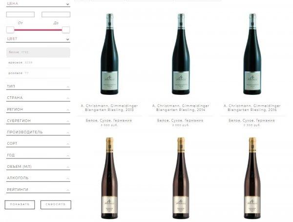 Купажи белых вин, которые стоит попробовать