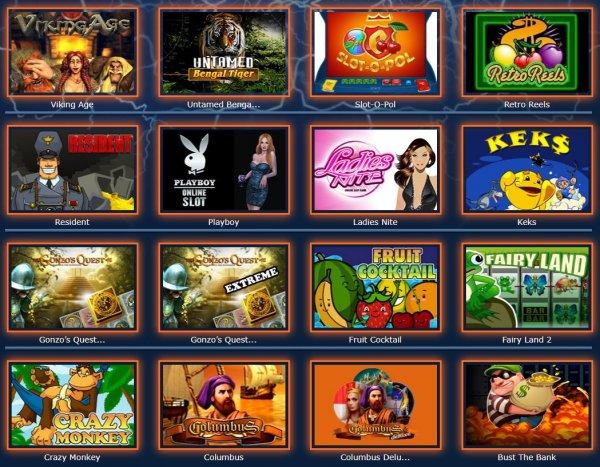 Стратегии казино вулкан онлайн казино казахстане
