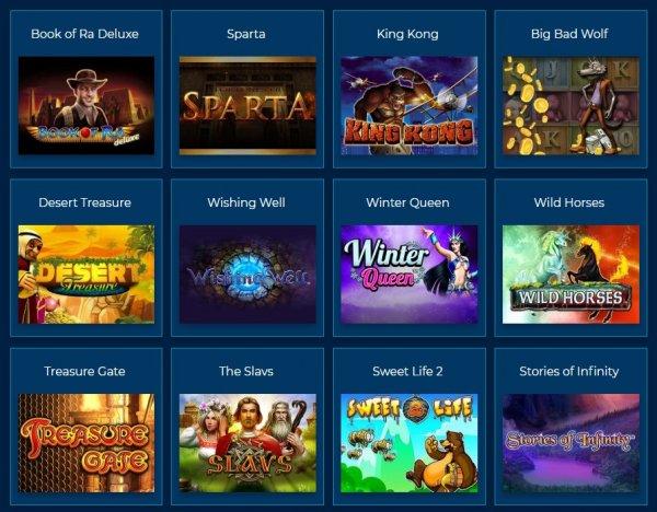 Бесплатная программа игровые автоматы играть онлайн бесплатно в новые игровые автоматы