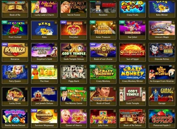 регистрация казино онлайн играть бесплатно
