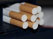рецепт Как и где дешево купить сигареты оптом?