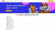 рецепт Официальный сайт Cat Казино в России