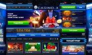 рецепт Обзор игрового клуба Casino X